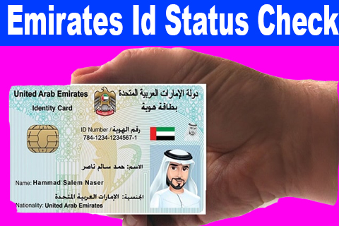 Emirates Id Status Check in 1 Min 2021